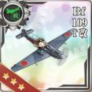 Bf 109T Kai