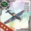 Equipment Card Bf 109T Kai.png
