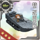 Special Type 2 Amphibious Tank