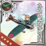 Type 99 Dive Bomber (Egusa Squadron)
