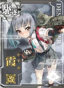 Kasumi Kai Damaged Card