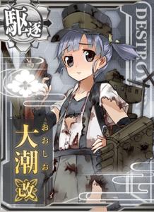 Ship Card Ooshio Kai Damaged.png