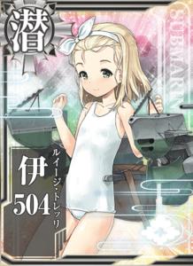 Ship Card I-504.png