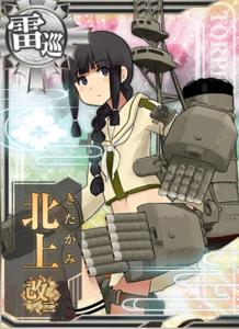 Ship Card Kitakami Kai Ni.png