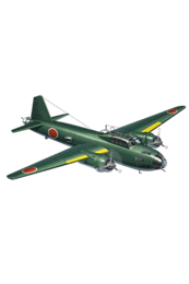Equipment Item Type 1 Land-based Attack Aircraft.png