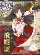 Hiyou Kai