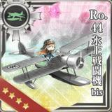 Ro.44 Seaplane Fighter bis