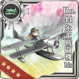Equipment Card Ro.44 Seaplane Fighter bis.png