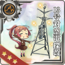 Type 13 Air Radar Kai