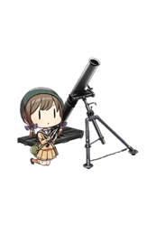 Equipment Full Type 2 12cm Mortar Kai.png