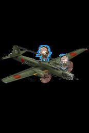 Equipment Full Type 4 Heavy Bomber Hiryuu (Skilled).png