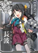 Naganami