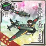 TBM-3W+3S