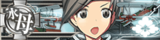 Chitose A Banner
