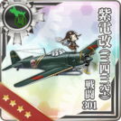 Shiden Kai (343 Air Group) 301st Fighter Squadron