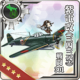 Equipment Card Shiden Kai (343 Air Group) 301st Fighter Squadron.png