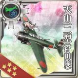 Tenzan Model 12 (Murata Squadron)