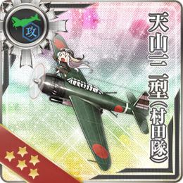 Equipment Card Tenzan Model 12 (Murata Squadron).png