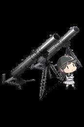Equipment Full Shipborne Model Type 4 20cm Anti-ground Rocket Launcher.png