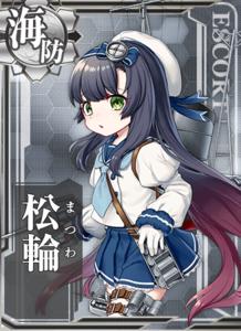 Ship Card Matsuwa.png