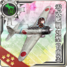 Type_0_Fighter_Model_21_(Tainan_Air_Group)