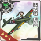 Type 4 Fighter Hayate