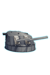Equipment Item 51cm Twin Gun Mount.png