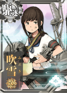 Fubuki Kai Ni Damaged Card