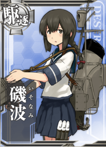 Ship Card Isonami.png