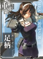 Ship Card Ashigara.png