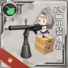 12.7mm Single Machine Gun Mount
