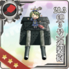 Equipment Card 20.3cm (No.3) Twin Gun Mount.png