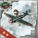 Type 99 Dive Bomber Model 22