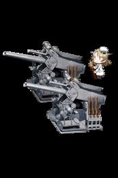 Equipment Full 5inch Single High-angle Gun Mount Battery.png