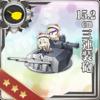 Equipment Card 15.2cm Triple Gun Mount.png