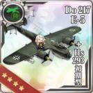 Do 217 E-5 + Hs293 Initial Model