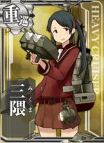 Ship Card Mikuma.png