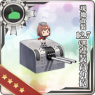 Locally Modified 12.7cm Twin High-angle Gun Mount