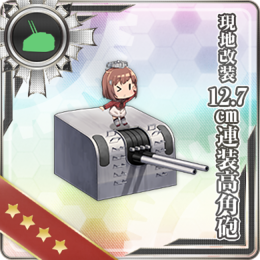 Equipment Card Locally Modified 12.7cm Twin High-angle Gun Mount.png