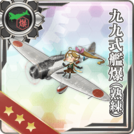 Type 99 Dive Bomber (Skilled)