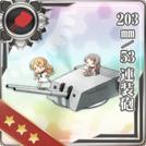 203mm/53 Twin Gun Mount