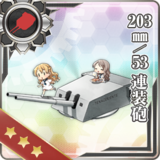 203mm/53 Twin Gun Mount