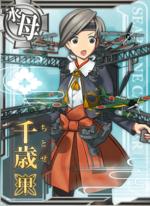 Ship Card Chitose A.png