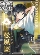 Matsukaze Kai