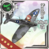 Equipment Card Seafire Mk.III Kai.png