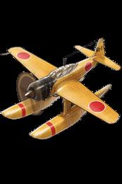 Equipment Item Zuiun (631 Air Group).png