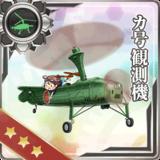 Ka Type Observation Autogyro