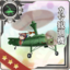 Equipment Card Ka Type Observation Autogyro.png