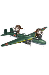 Equipment Full Type 96 Land-based Attack Aircraft.png