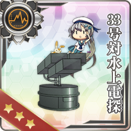 Equipment Card Type 33 Surface Radar.png